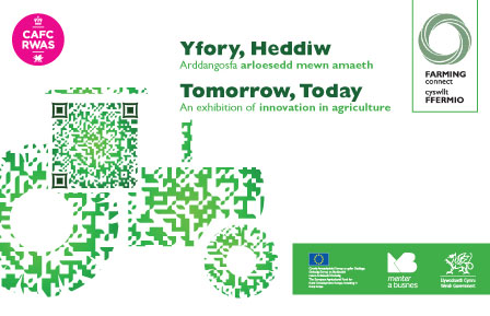 Innovation in agriculture 'in the spot<a href='javascript:void(0)' class='keyword' id='32' style='text-decoration:underline;color:blue' >light</a>' at Royal Welsh Show