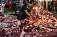 UK pork exporters look to emerging middle class in the Far East for 'increasing opportunities'