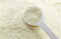 Skimmed milk powder in intervention: third individual tender results in no sales