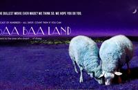 Eight-hour slow-motion film consisting of sheep grazing to hit red carpet