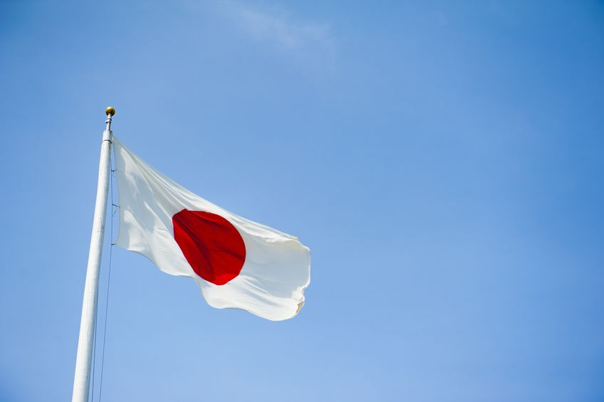The project will allow her to discover more about the grassroot initiatives that are shaping Japan's rural development