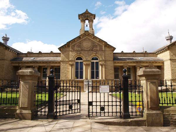 Shipley College
